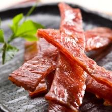 條子豬肉乾(原味)160g±10g
