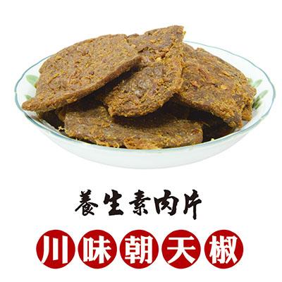 養生肉片-川味朝天椒肉片300g