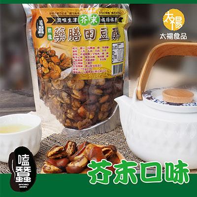 嗑蠶藥膳蠶豆酥(芥末)