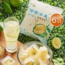 檸檬冰角(6袋)
