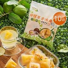 檸檬百香冰角(10袋)