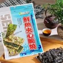 海苔脆片-鮮魚夾心脆燒