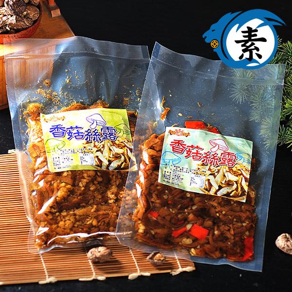 香菇絲露(素)(袋裝)200g-微辣