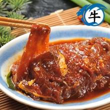 韓式燒肉(牛)400g