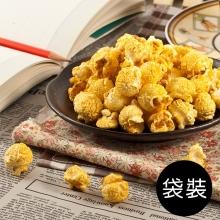 袋裝爆米花 [南洋咖哩雞(葷)]