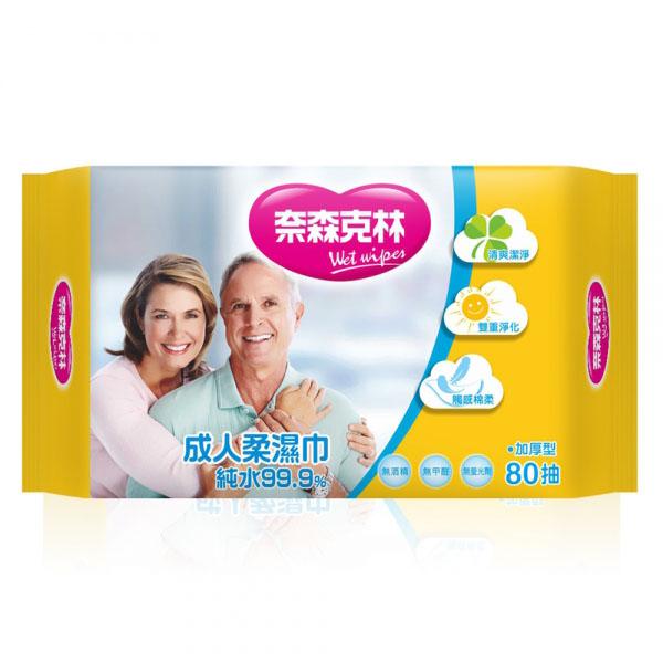 105105奈森克林成人護膚純水濕巾(厚片)80抽