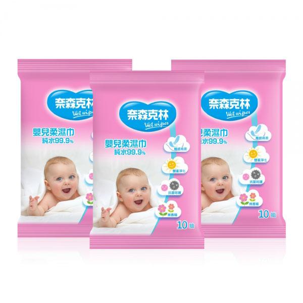 103606奈森克林嬰兒柔濕巾10抽x3包