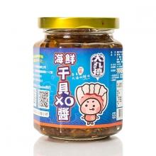 海鮮干貝XO醬