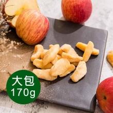 蘋果乾 (大包170g)