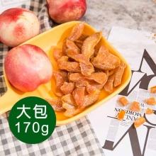 水蜜桃乾 (大包170g)