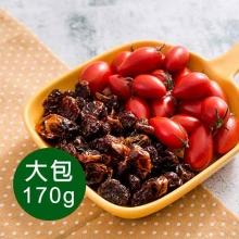 番茄乾 (大包170g)