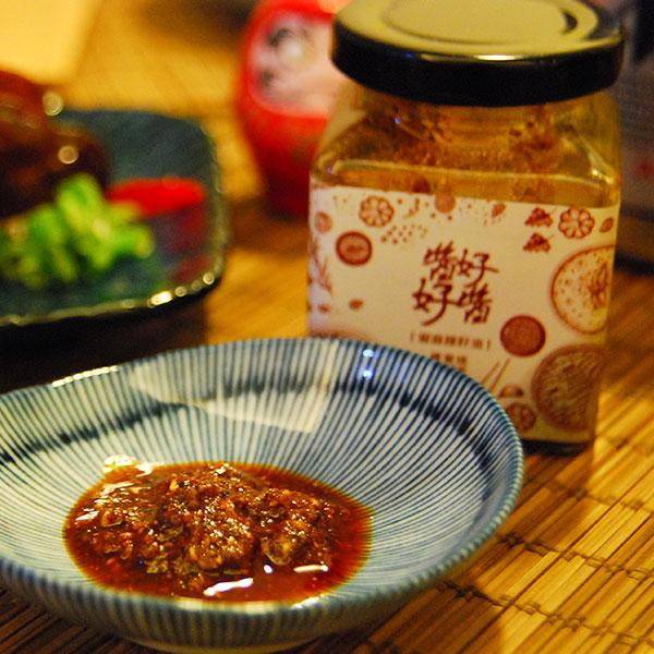 椒麻籽辣油