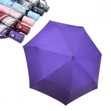 333自動開收傘 [紫色]