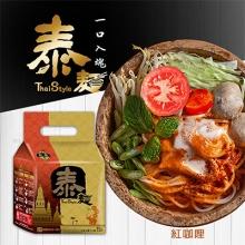 泰麵-紅咖哩