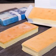 檸檬糖霜鈔票蛋糕(3入)