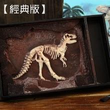 【經典版】恐龍化石巧克力(暴龍) ]