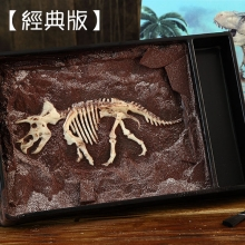【經典版】恐龍化石巧克力(三角龍)
