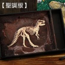 【聖誕版】恐龍化石巧克力(暴龍)