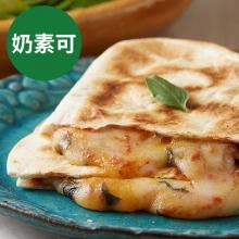 番茄羅勒起司餡餅 (奶素可)(2入)