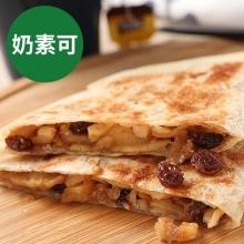 蜂蜜肉桂蘋果餡餅(奶素可)(2入)