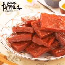特厚蜜汁豬肉乾-167g