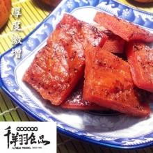 特厚黑胡椒豬肉乾-167g