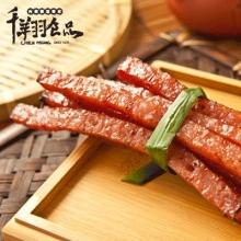 波可棒(蜜汁)Pork Good-135g