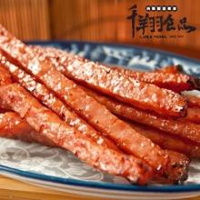 波可棒(黑胡椒)Pork Good -135g