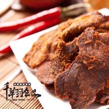 辣味牛肉乾-130g