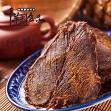 蜜汁牛肉乾-130g