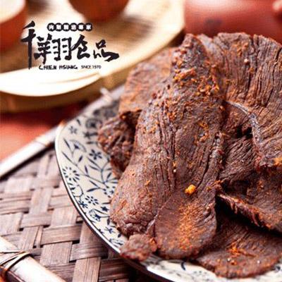黑胡椒牛肉乾-130g