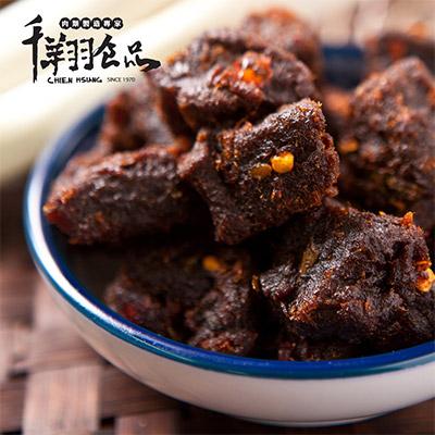 蔥燒牛肉角(耐嚼口感)-130g