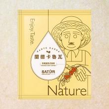 【薩圖爾】濾掛式咖啡-蘭德卡魯瓦有機濾掛式咖啡(20包散裝)
