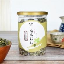 【璽萊氏】健康綠鑽南瓜籽仁(玫瑰鹽)
