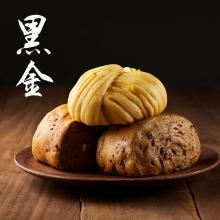 打包黑金組合(沖繩黑糖堅果饅頭 x3+南瓜花捲 x2 )(5入/袋)