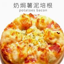 奶焗薯泥培根(薄片)