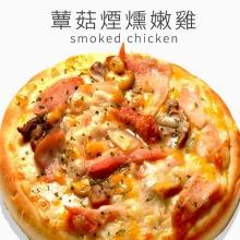 蕈菇煙燻嫩雞(薄片)