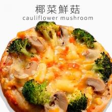 椰菜鮮菇(奶素)(薄片)