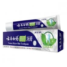 云南白藥牙膏-薄荷牙膏