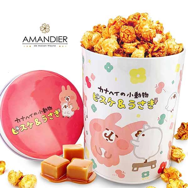 卡娜赫拉的小動物爆米花-太妃糖