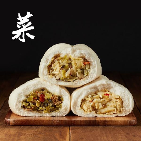 打包吃菜組合(高麗菜冬粉包 x2+筍干包 x1+酸菜包*2)(5入/袋)