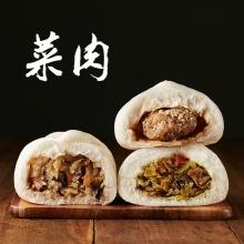 打包菜肉組合(高麗菜冬粉包 x2+招牌鮮肉包 x2+酸菜包x1)(5入/袋)
