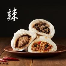 打包麻辣組合(麻辣鮮肉包 x2 (中辣)+麻婆豆干包 x1(小辣)+泰式打拋豬包*2) (5入/袋)