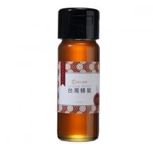 台灣經典蜂蜜