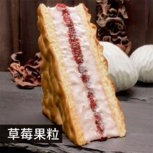 草莓果粒三文治冰淇淋