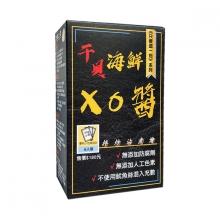 干貝海鮮XO醬-盒裝便利包(6入/盒)
