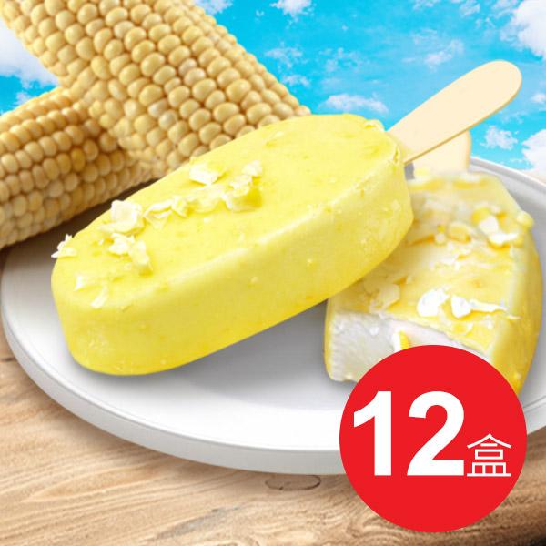 玉米脆皮雪糕*12盒