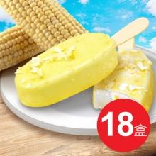 玉米脆皮雪糕*18盒