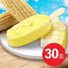 玉米脆皮雪糕*30盒