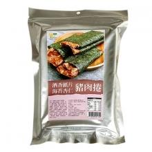 酒香紙片海苔杏仁豬肉捲